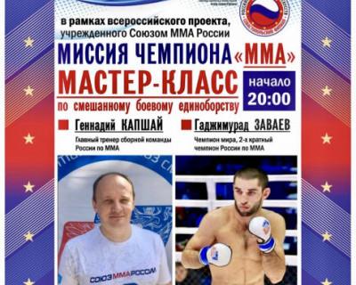 Миссия чемпиона в Севастополе