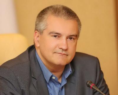 Сергей Аксенов поблагодарил Владимира Путина за доверие