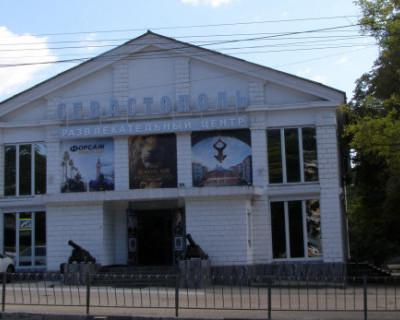 Город-герой Севастополь или регион развлечений?