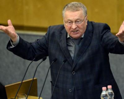 Жириновский подумал и решил не менять Москву на Севастополь