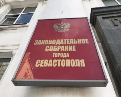Первая сессия нового состава Заксобрания Севастополя состоится 14 сентября