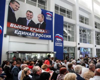 Сколько получила «Единая Россия» в горсоветах Крыма