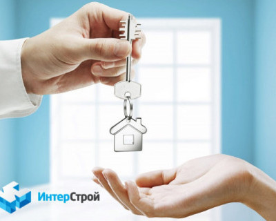 «ИнтерСтрой» предлагает воспользоваться услугой «Беспроцентная рассрочка от застройщика»