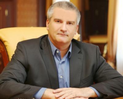 Сергей Аксенов отказался от мандата депутата Госсовета Крыма