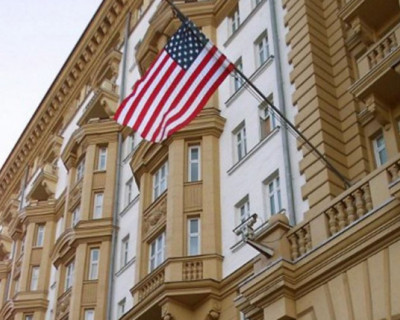 США решили вернуть России ценные документы