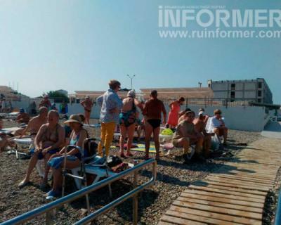 Сотрудники дома-интернат выбрали лучший пляж Севастополя - «Адмиральскую лагуну» (ВИДЕО, ФОТО)