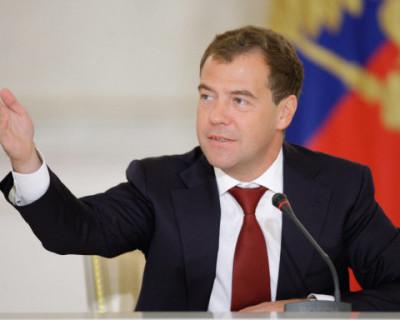 Дмитрий Медведев рассказал о четырехдневной рабочей неделе