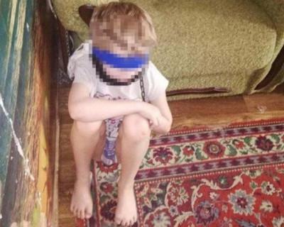 Воронежская семья на протяжении двух лет издевалась над мальчиком