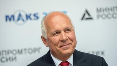 Глава «Ростеха» хочет продать квартиру за 5 млрд рублей