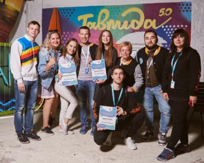 Организаторы «Таврида танцы» рассказали об итогах мероприятия