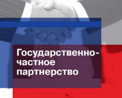 В Севастополе состоялась конференция для бизнес-сообщества