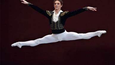 Дополнительный набор в Академию хореографии
