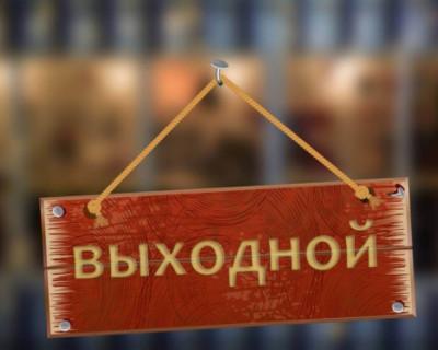 Как крымчане будут отдыхать в следующем году