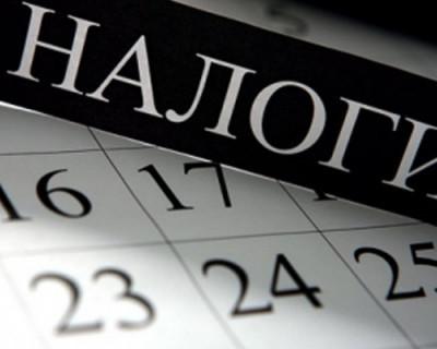 Налоговая служба Севастополя рассказала, как быстро заплатить налоги