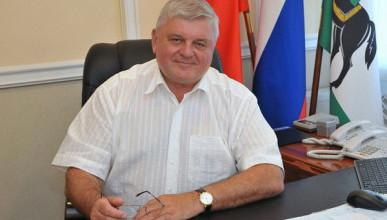 У российского чиновника отобрали 9 миллиардов рублей