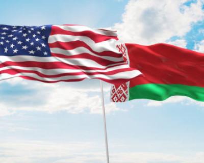 Минск и Вашингтон будут дружить домами