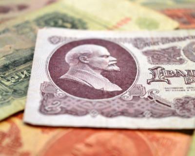 Центральный банк в Севастополе откроет двери в историю отечественных денег