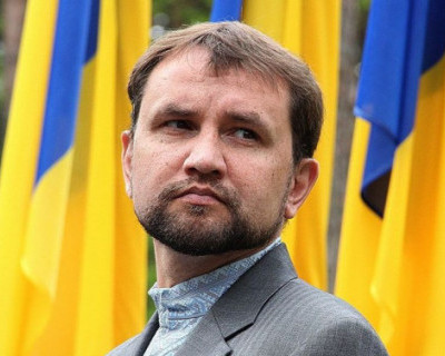 Упоротый украинский националист уволен со своей должности