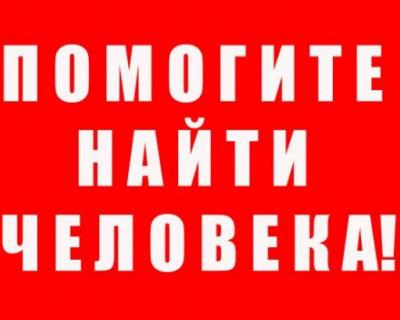 В Севастополе пропал без вести молодой мужчина (ФОТО, ПРИМЕТЫ)