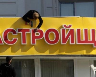 В Севастополе доступное жильё будет только на бумаге?