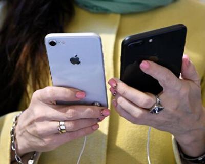 Квартиры в Севастополе оказались дешевле iPhone 11 Pro Max