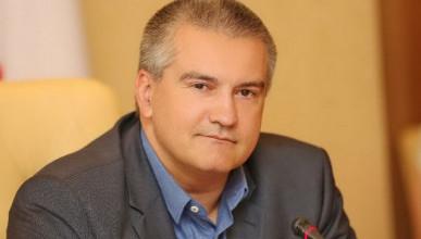 Всех претендентов на должность глав муниципалитетов Крыма заставят пройти через конкурс