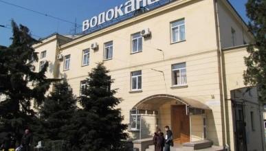 Труба как мерило развития Севастополя