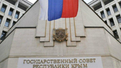 Константинов стал спикером парламента Крыма