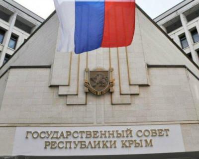 В Крыму выбрали спикера парламента