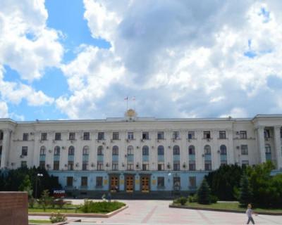 Правительство Крыма ушло в отставку