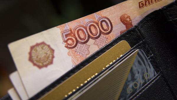 кредит в севастополе наличными в генбанке отипи кредит наличными онлайн заявка