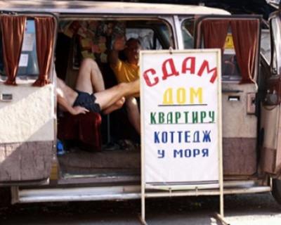 И это переживём! Международный интернет-сервис по сдаче жилья удалил объявления крымчан