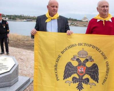 В Севастополе разжигают конфликт «примирением» в Гражданской войне
