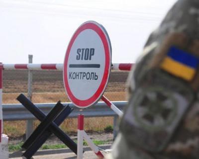 Украина закроет пункт пропуска автомобилей на границе с Крымом