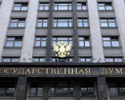 У Севастополя будет один депутат в Государственной думе РФ. У Крыма три