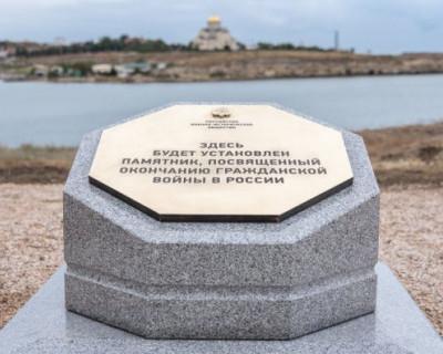 Объединение или разделение в Севастополе?