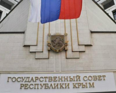 Депутаты Госсовета Крыма избрали вице-спикеров