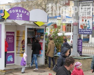 В Севастополе незаконно работают пункты обмена валют (фото)