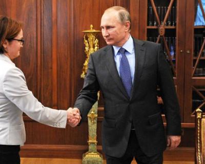 Владимир Путин встретился с главой Центрального банка Эльвирой Набиуллиной