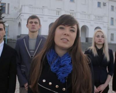 Молодцы и умницы! Обращение севастопольских студентов МГУ ко всем студентам Украины (видео)