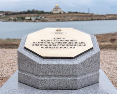 Яблоко раздора: памятник «Примирения» в Севастополе