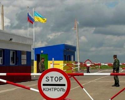 Как россияне тайно ездят на Украину?