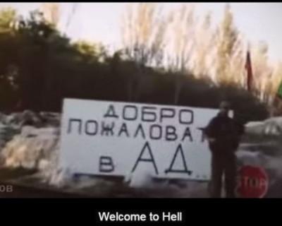 """Видео ролик запрещённый на Украине. Специально для читателей """"ИНФОРМЕРА"""""""