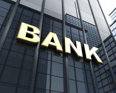 Банки будут брать проценты за хранение денег на счетах