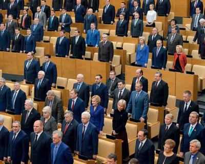 Исследование: «В чьих интересах «работают» депутаты Государственной думы РФ?»