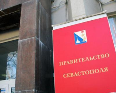 В правительстве Севастополя пять вакантных должностей