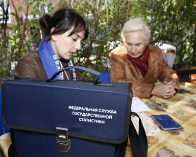 Что ждут россияне от будущей переписи населения?