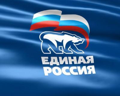 «Единая Россия» готовится к съезду партии, где сменит глав региональных отделений