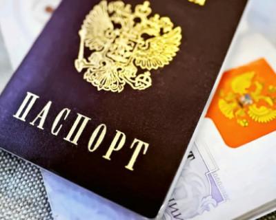 1 октября 1993 года в РФ отменили «инструмент контроля за перемещениями граждан». Что изменилось за 26 лет?