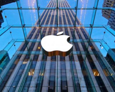На американскую компанию  Apple подали в суд за «доведение до гомосексуализма»